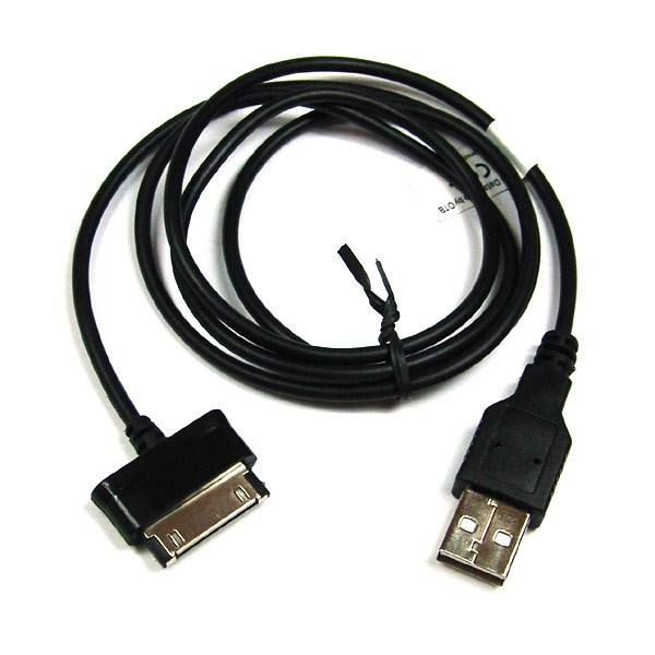 USB Datenkabel  f. Samsung Galaxy Tab 7.0 Plus N 3G P6201